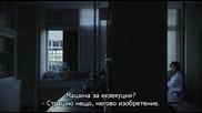 [easternspirit] Confessions (2010) 1/3