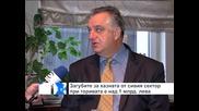 Българската петролна и газова асоциация подкрепя засиления контрол върху горивата