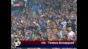 Връчиха титлата на Левски за сезон 08/09