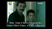 Безмълвните - Suskunlar - 3 eпизод - 3 част - bg sub
