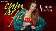 2016/ Denisa Trofin - Cum ar fi? (official single)