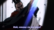 [ Bg Subs ] Само с Един Удар - 11 [ Otakubg ]
