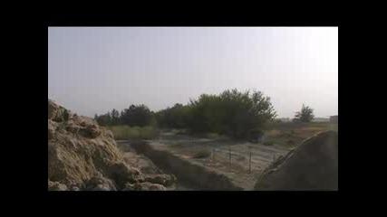 C4 Explosion In Afghanistan