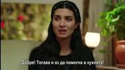 Kara Para Ask- 24 епизод Bg sub