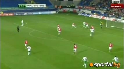 Уелс 0 - 1 България - Гол на Ивелин Попов