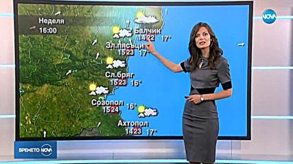 Прогноза за времето (26.05.2019 - обедна емисия)