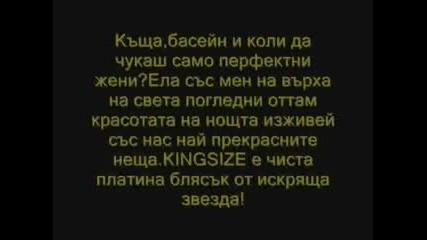 Kingsize - Party
