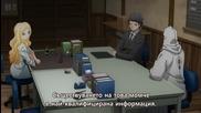 [otakubg] Ansatsu Kyoushitsu - 11 [bg subs]