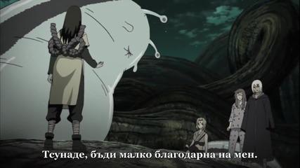 Naruto Shippuuden 374 [ Bg Subs ] Hd