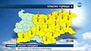 Опасни горещини в 14 области