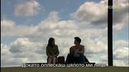 Бг субс! Royal Family / Кралско семейство (2011) Епизод 18 Част 3/3