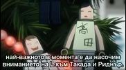 Death Note - Епизод 33 - Bg Sub
