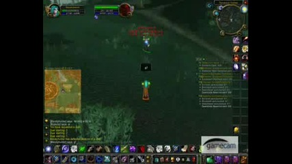 Wow Bloodyhunter - Mm Hunter