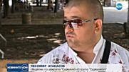 """САМО ПРЕД НОВА: Обвиненият Живко Мартинов за аферата """"Суджукгейт"""""""