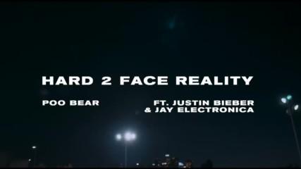 Ново ! Poo Bear- Hard 2 Face Reality ft. Justin Bieber & Jay Electronica ( Dance Video ) + Превод