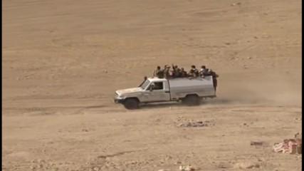 Продължава офанзивата срещу ДАЕШ в Мосул