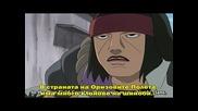 Naruto 137 Bg Subs Високо Качество