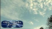 Ork. Prima - Kalie Hd 2013 New Hit