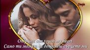 Joe Dolan - Only You « Само Ти » bg превод