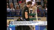 Любопитни полуфинални двойки на тенис турнира в Абу Даби