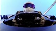 Вижте Бънджи Скока На Стиг С Болид От F1