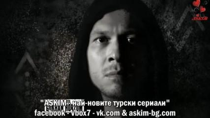 Ямата * Cukur - Сезон 2 Еп.1 Бг.суб.