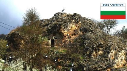 Скален параклис св Петка в Трън-сълзите на светицата лекуват болести