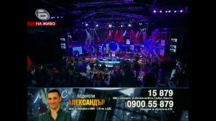 Александър - Месечина - Music Idol 3