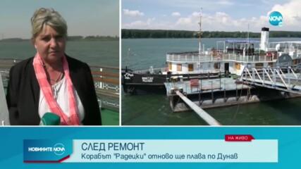 """Корабът """"Радецки"""" изцяло реновиран (ВИДЕО)"""