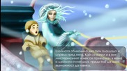 Снежната кралица - Приказка за деца