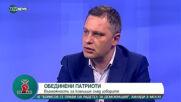 """""""Офанзива с Любо Огнянов"""": Гост е Александър Сиди"""