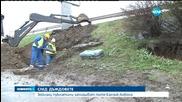 Пропадна част от пътя към летище София