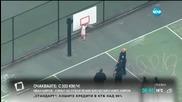 Полицията спаси мъж, заклещил се в баскетболен кош