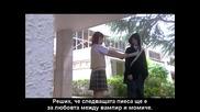 Влюбеният Вампир - 05 ( Part 1 ) bg subs