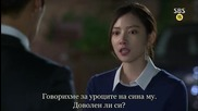 The Heirs ( Наследниците ) Еп-8 част 2/2