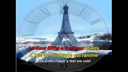 Jacques Dutronc - Il Est 5 Heures Paris S'eveille