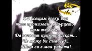 Alex Ubago - Sin Miedo A Nada ( Превод)