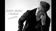 Justin Bieber - Children
