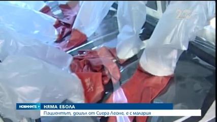 Съмненията за Ебола – стрес тест за България (ОБЗОР)