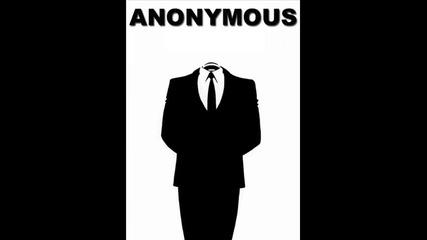 Anonymous - Анонимните