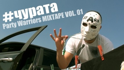 #CHURATA / PARTY WARRIORS MIXTAPE VOL 01