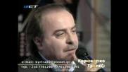 Mpamphs Tsertos - To Monopati