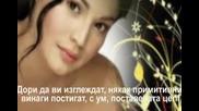 Защо Мъже - Таня Илиева