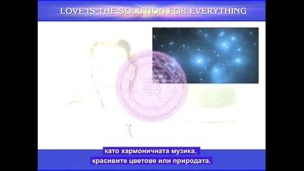 Part 3 - Pleiadian Alien Message .: Bg Sub :.