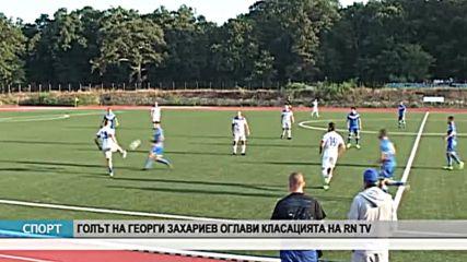 Спорт Канал 0 - 05.09.2016 г.