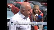 Асоциацията за квалификация на автомобилистите иска промени в Закона за движение по пътищата