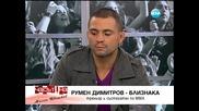 Мма състезатели се нахъсват за предстоящото бойно шоу - Часът на Милен Цветков