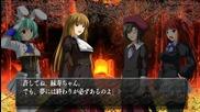 Ougon Musou Kyoku Cross - Ushiromiya Rosa + Chiesta 410 Team Gameplay
