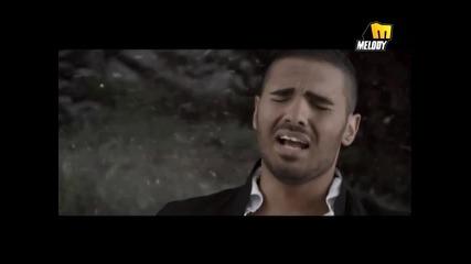 Joseph Attieh - Te'eb El Shouq