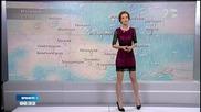 Прогноза за времето (02.12.2014 - сутрешна)